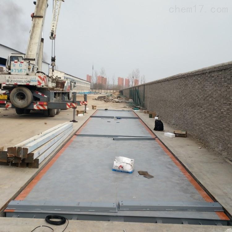 地中式安装100吨电子地磅
