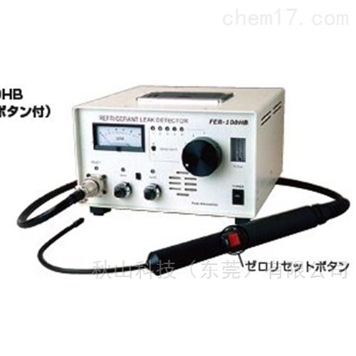 日本fuso高速反应型半导体型正面气体检测仪