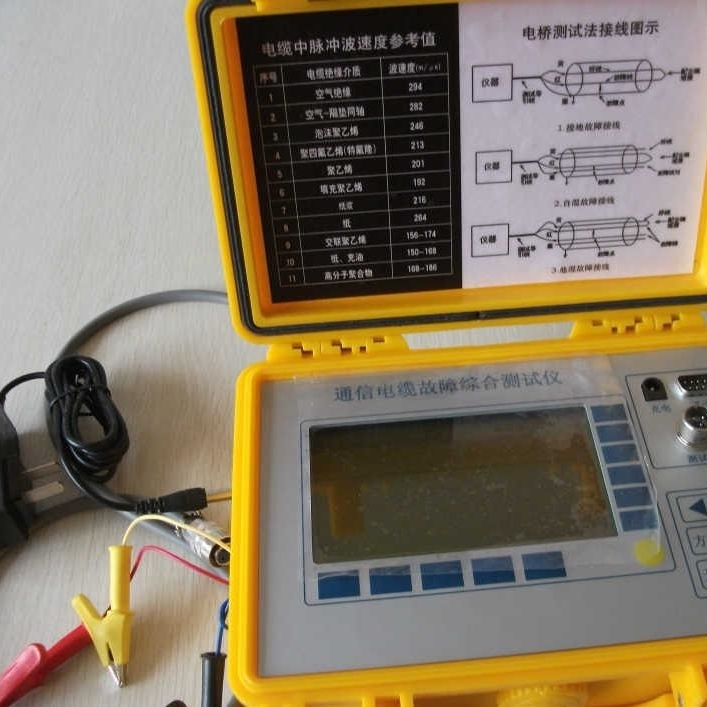 上海220V电缆故障测试仪