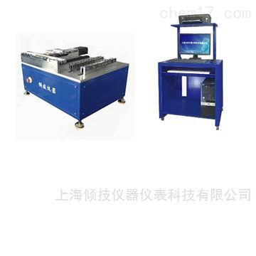 QJ210K泡沫塑料板压缩强度试验机