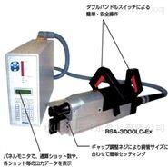日本fuso防爆型超声波焊接机RSA-3000LC-Ex
