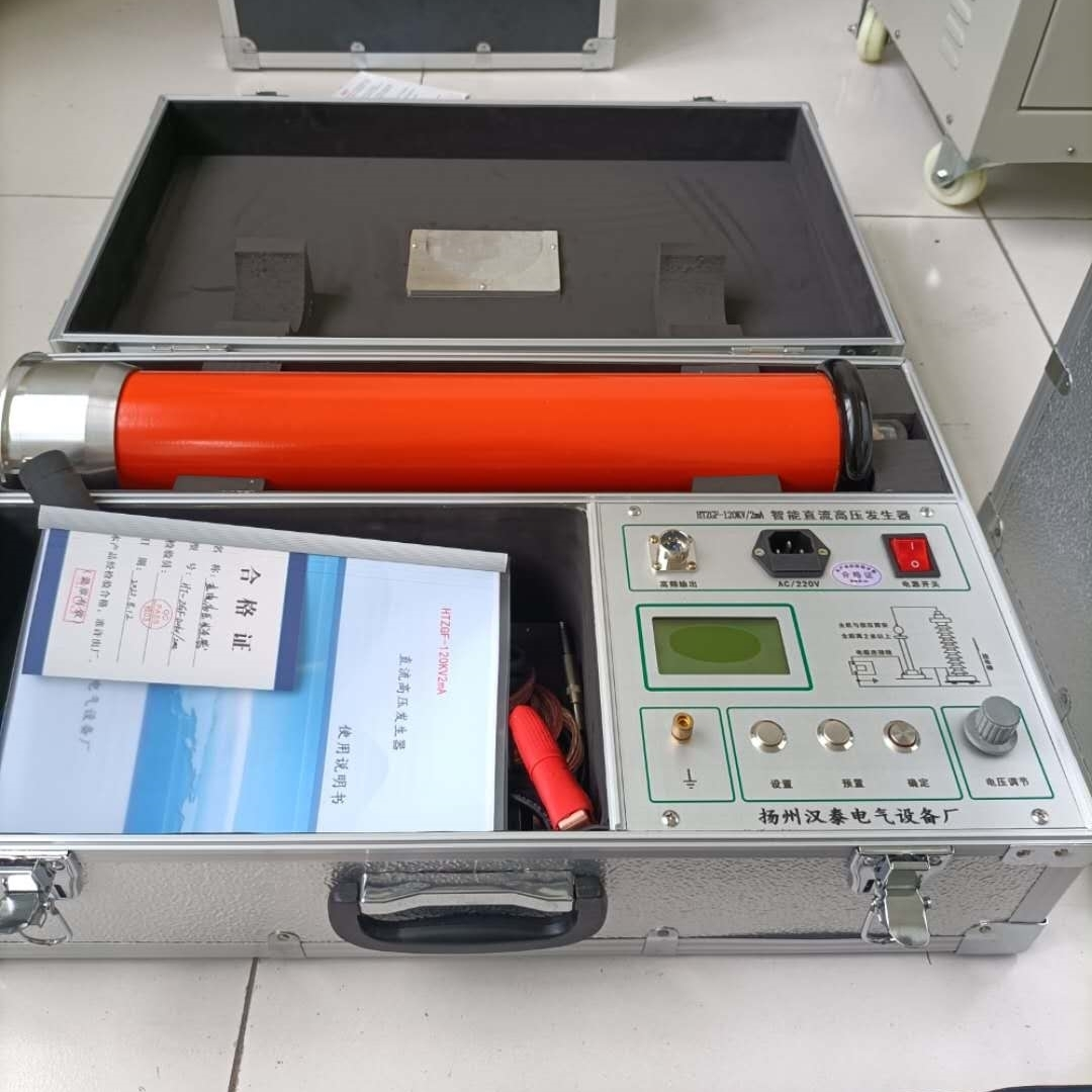 120KV/2MA直流高压发生器直流耐压仪特价