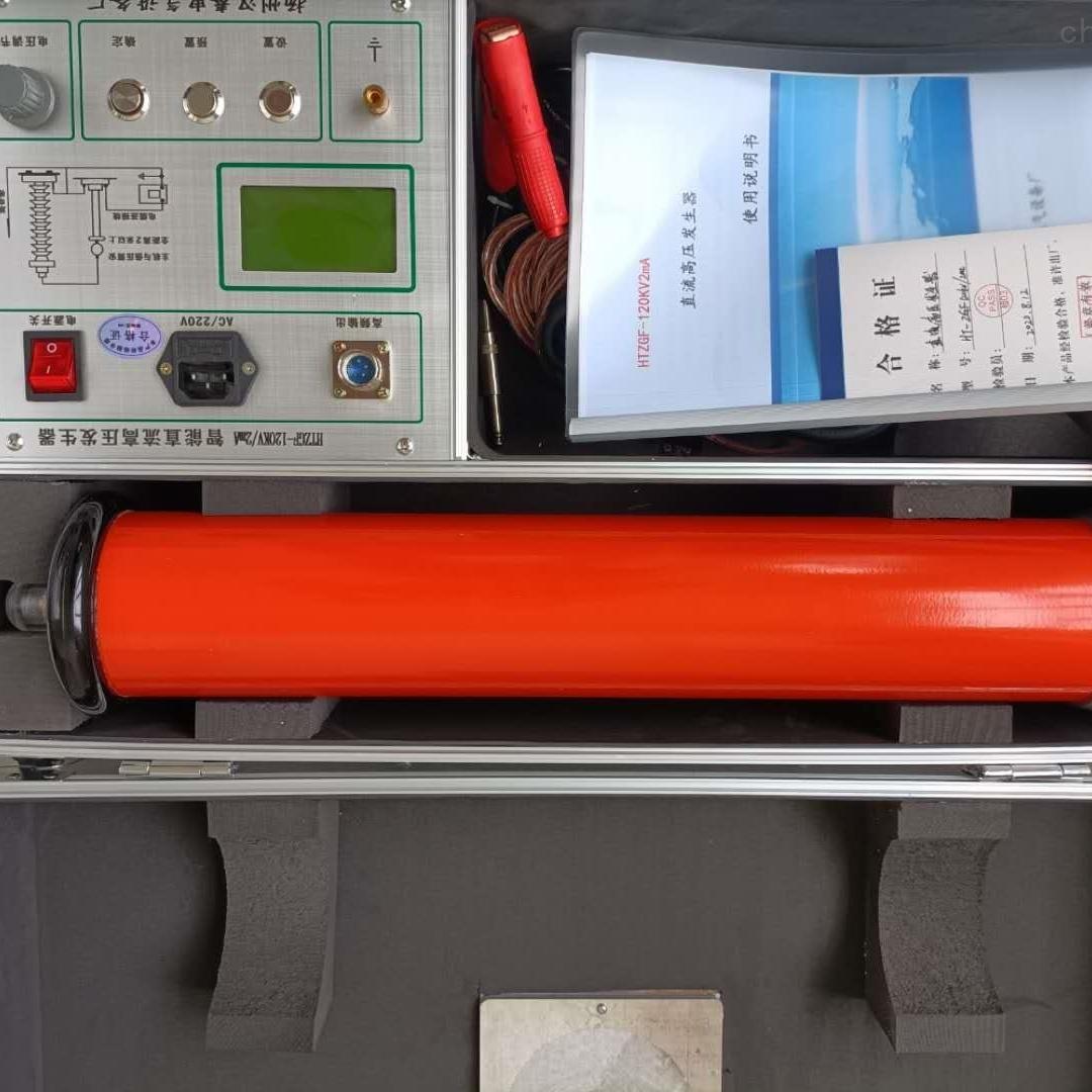 直流高压发生器60/120KV高频直流耐压仪