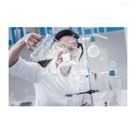 HSY-505发动机燃料硫醇性硫含量测定仪-氨-硫酸铜法
