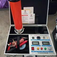 高压耐压测试仪直流高压发生器生产厂家