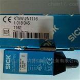 SICK/施克(西克)紧凑型光电传感器
