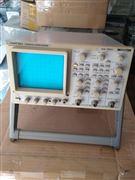 SS-7821三通道模拟示波器200MHZ