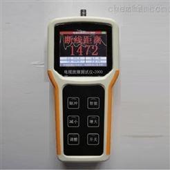 优质手持式局部放电检测(供应图)
