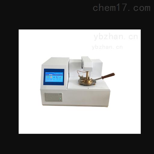 *全自动开口闪点测定仪带打印功能