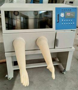 手套厌氧培养箱厌氧生物箱长沙巴跃