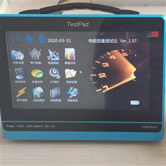 HS6600A+电能质量分析仪