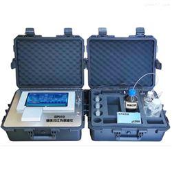 EP910便携式测油仪