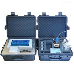 EP910型便携红外分光测油仪