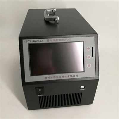 HSCR-IA2612蓄电池智能活化仪