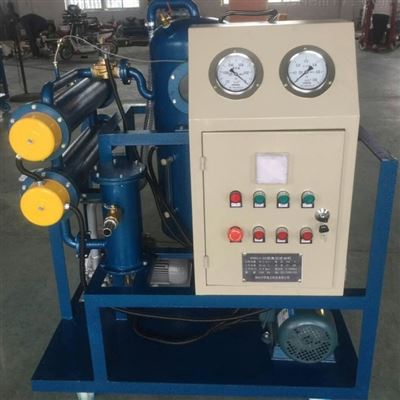 HSDZJ-50真空滤油机
