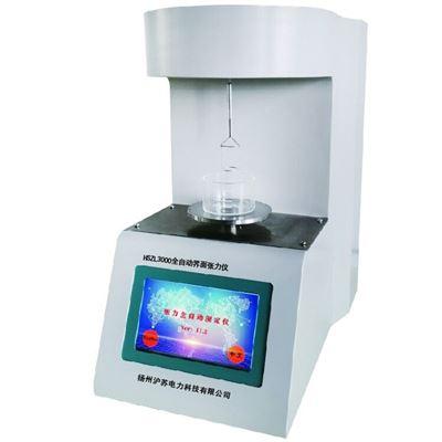 HSZL3000型全自动界面张力测定仪