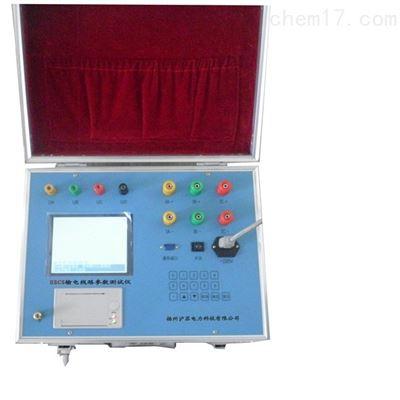 HSCS输电线路参数测试仪