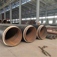 管徑377聚氨酯蒸汽架空直埋防腐保溫管道