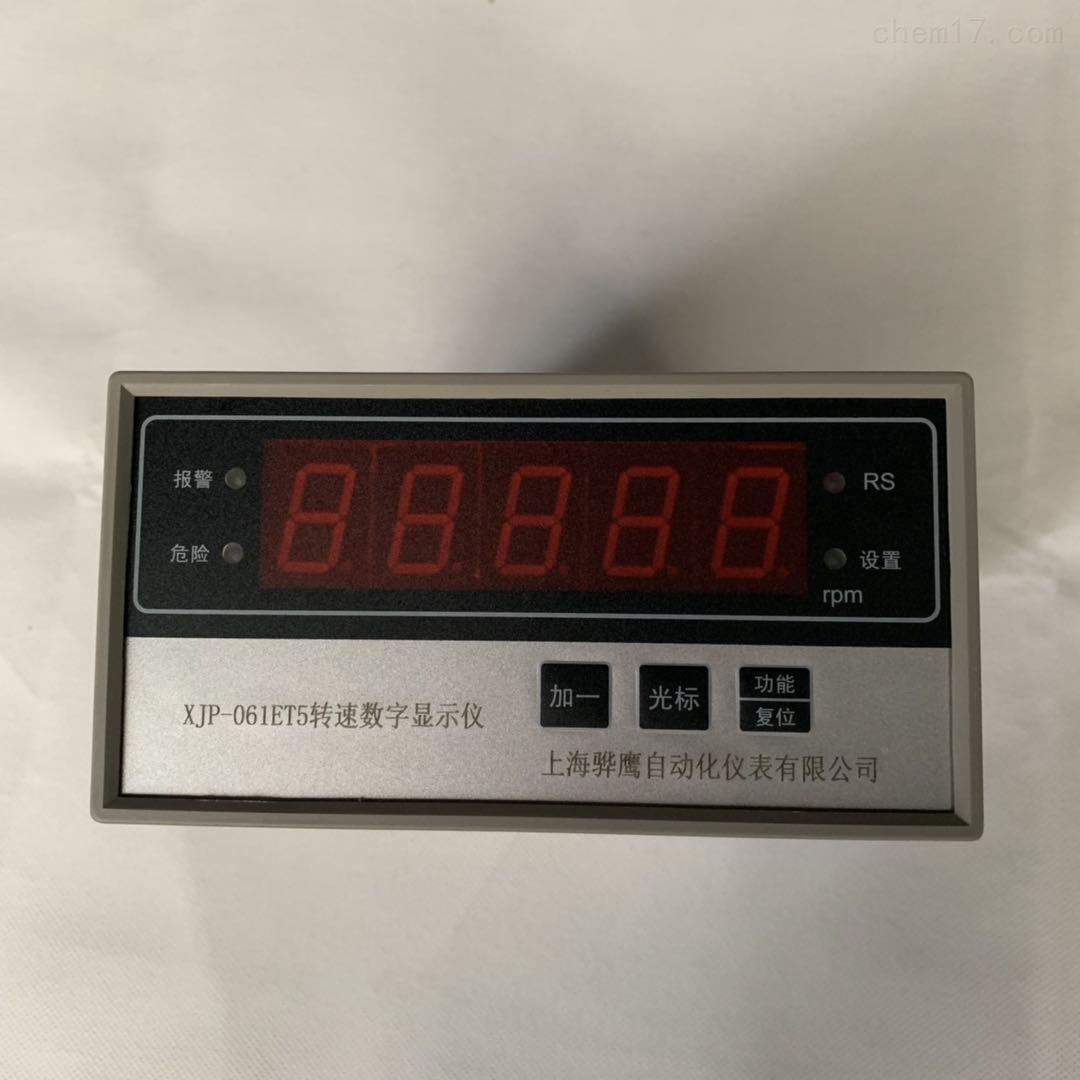 转速/撞击子监视保护仪XJZC-03A/Q