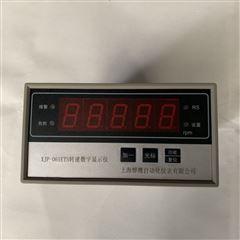 振动监控仪WB-8112B CZJ-B2 CZJ-B3