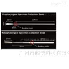 超博Disposable Sampler一次性取樣器