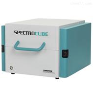 SPECTROCUBE 偏振能量色散X荧光分析仪