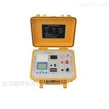 RDBZ变压器直流电阻测试仪
