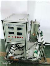 HAYX高温高压活塞配样器