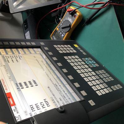 西門子828D係統按鍵不靈死機修好可以測試