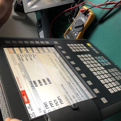 修复解决西门子828D系统开不了机(黑屏)