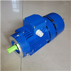 BMA8034紫光BMA电磁制动刹车电机