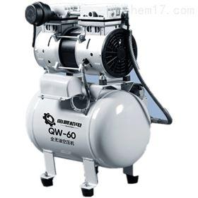 QW-60无油空压机厂
