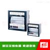 CHINO千野KH4606-N0A-NNN有纸记录仪