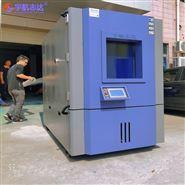 液氮高低温试验箱可程式温湿度交变测试箱