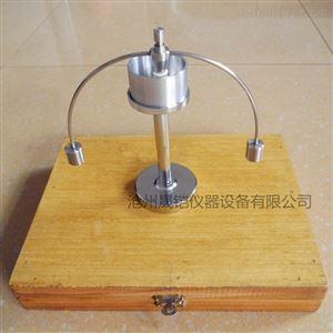 天然稠度试验仪