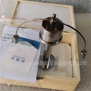锥式液限试验仪