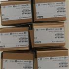 原裝寶帝8110音叉液位傳感器burkert-555292