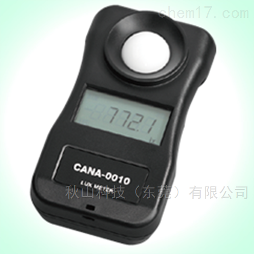 日本tokyokoden东京电色手持式数字照度计