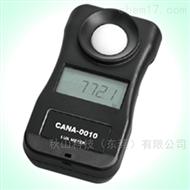 CANA-0010日本tokyokoden东京电色手持式数字照度计