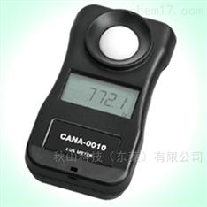 日本tokyokoden手持式数字照度计CANA-0010