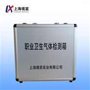 气体检测管职业卫生检气管突发应急检测箱