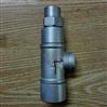 液体膨胀式蒸汽疏水阀