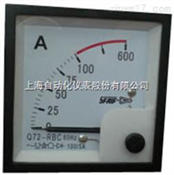 Q240-ZC-G夜视背光直流电流电压表