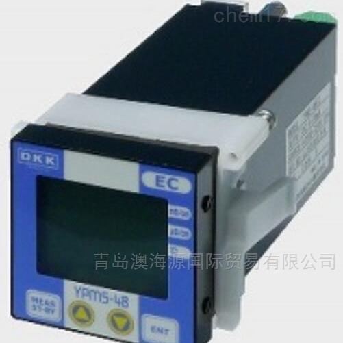 YPMS-48EC低浓度电导率仪套件日本进口DKK