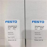 迷你型FESTO/費斯托氣控閥在上海倉庫