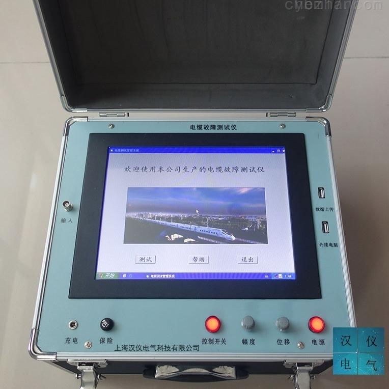 供应直流系统接地故障测试仪/直流接地测试