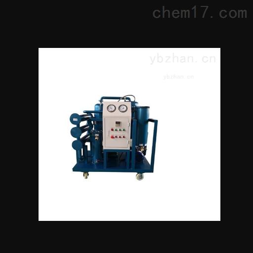 辽宁省智能温控绝缘油真空滤油机价格