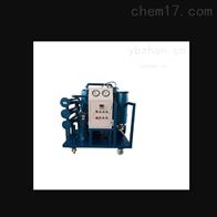 厂家推荐除水杂质气体高效真空净油机