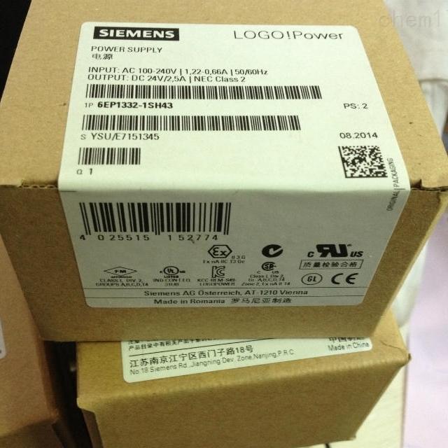 滁州西门子SITOP电源模块代理商