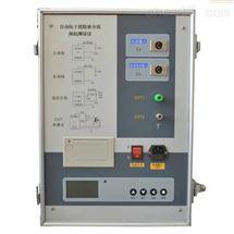 变频抗干扰高压介质损耗测试仪